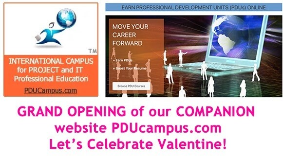 PDU for PMP - cheap valentine special